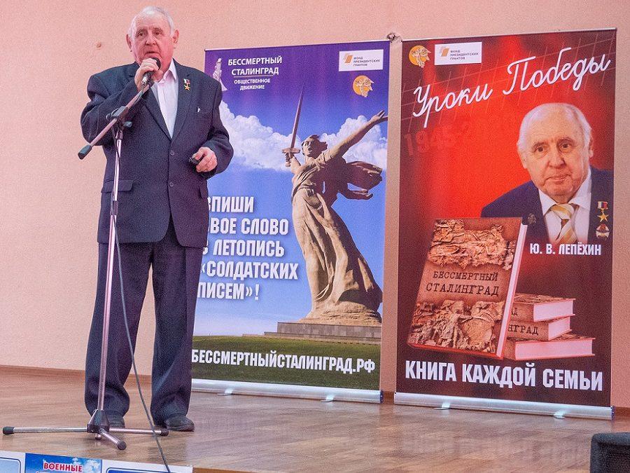 В Сталинграде победило главное русское оружие – сила  духа