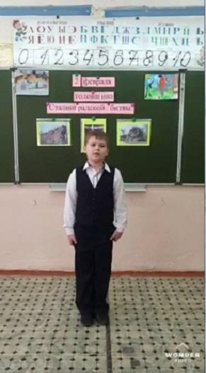 "Победа в Сталинградской битве"""