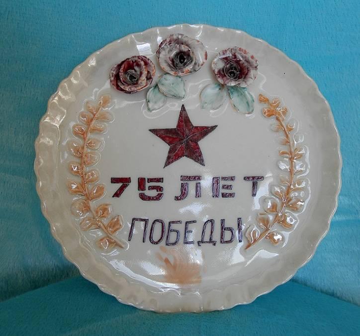 Награждение состоится в Волгограде после окончания карантина. А у нас – новый конкурс!