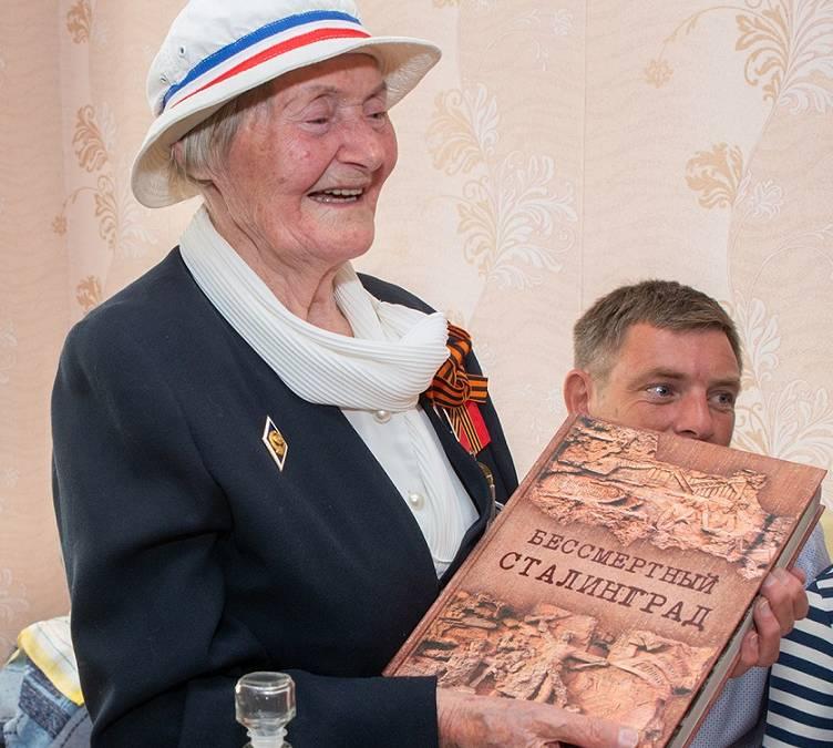 Участницу конкурса в день ее 90-летия поздравил Президент России