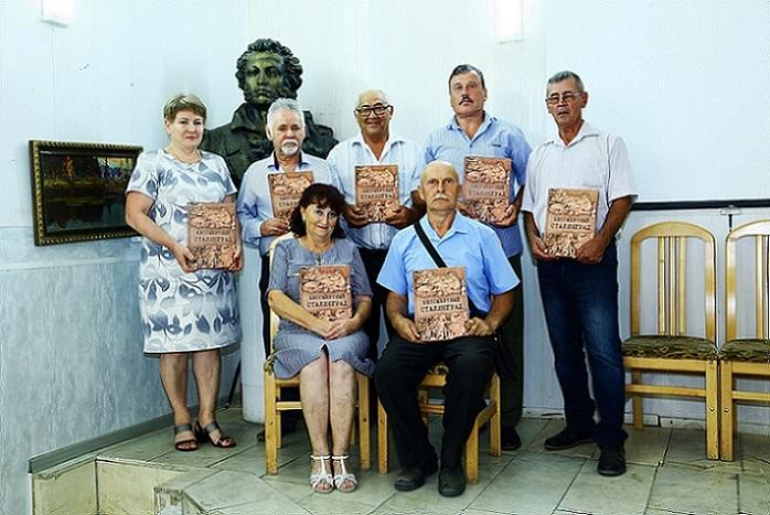 Суровикинская газета «Заря» отметила литературные достижения своих земляков