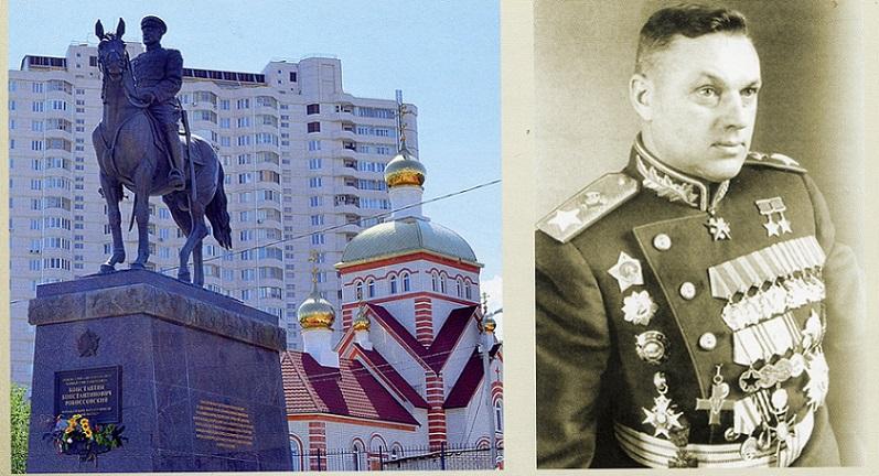 Маршал Рокоссовский, командующий Донским фронтом